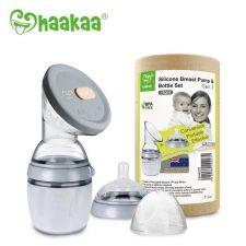 Pack Haakaa Generation 3 Recueil-Lait + Biberon 160ml  Produits